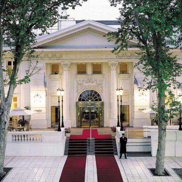 hotel park hyatt en mendoza: