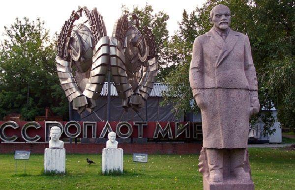 Parque de los Monumentos Caídos