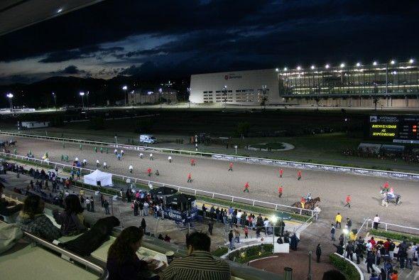 El Hipodromo de las Americas - Mexico DF