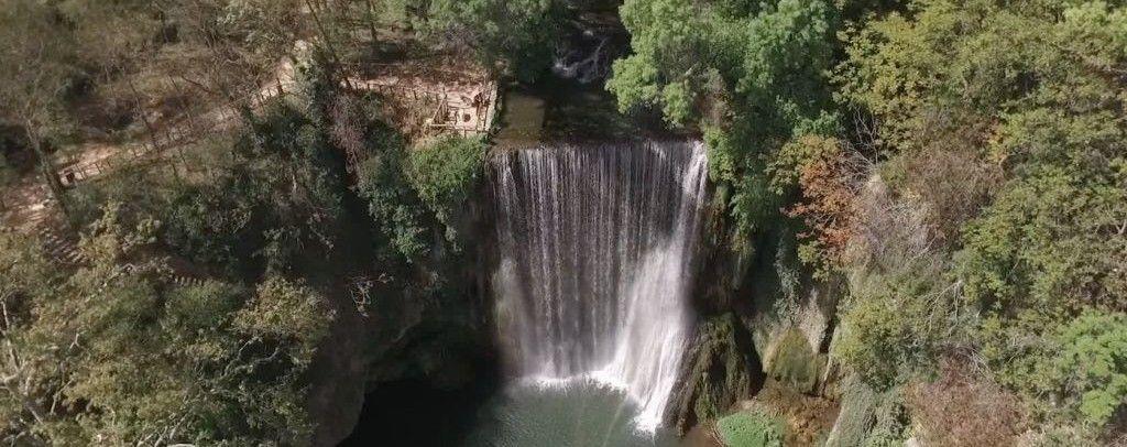 Parque Nacional del Monasterio de Piedra
